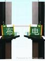 电梯导轨共面检测仪