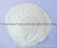 氨基酸螯合銅