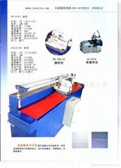 台進DAIMOKU自動導軌接布機接皮機AK-2501K