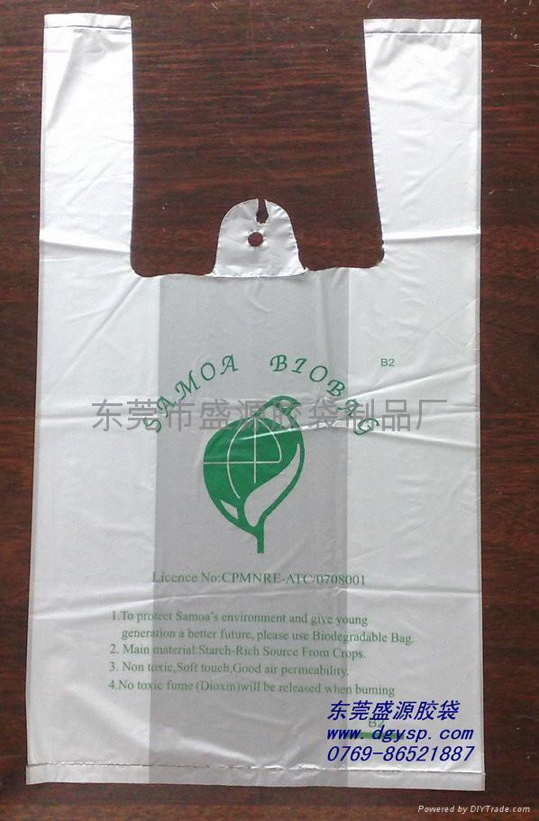 环保降解胶袋 2