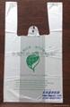 環保降解膠袋 2