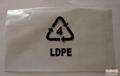 PE包裝膠袋