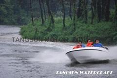 4 Stroke RIB Boat