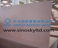 cheaper price plywood factory