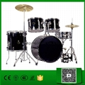 Normal standard 5 pcs PVC Jazz Drum set for sale