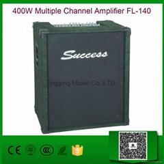 400W Multiple Channel Am