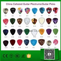 China Celluloid Guitar Plectrums,Guitar Picks