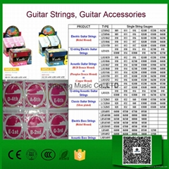 Acoustic Guitar Strings (Hot Product - 1*)