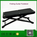 Folding Guitar Footstool
