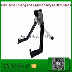 New Type Folding and Easy to Carry Electric Guitar Stands