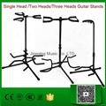 Single Head /Two Heads/Three Heads