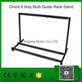 Multi Guitar Rack Stand Fits 3 or 5 or 7 or 9  Acoustic,Electric or Bass Guitars