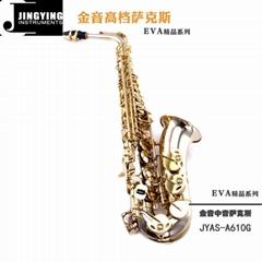 JYAS-A610G  Alto Saxophone