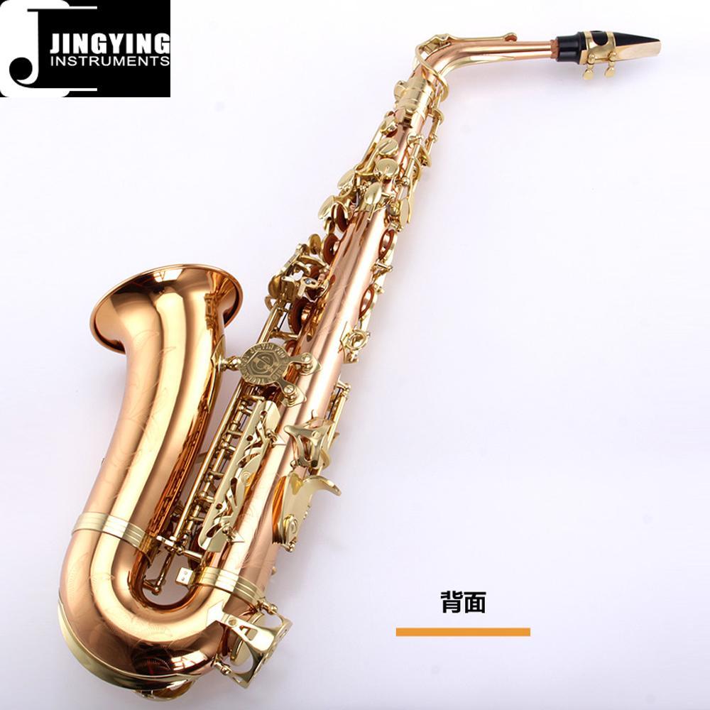 JYAS-A620G  Alto Saxophone 2