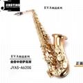 JYAS-A620G  Alto Saxophone 1