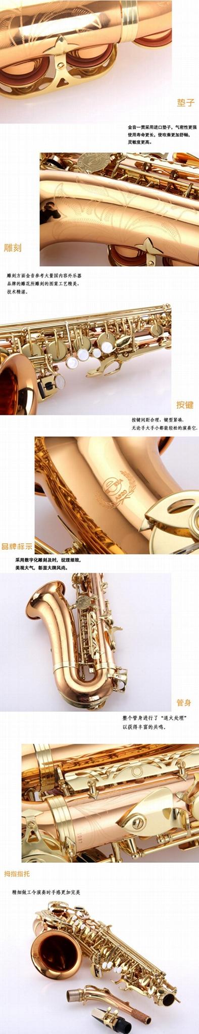 JYAS-A620G  Alto Saxophone 9