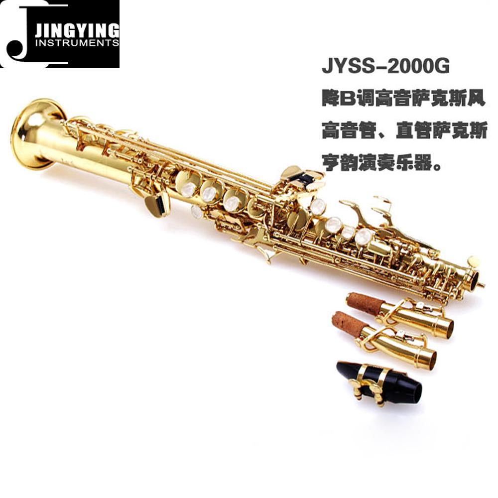 JYSS-2000G Soprano Saxophone 2