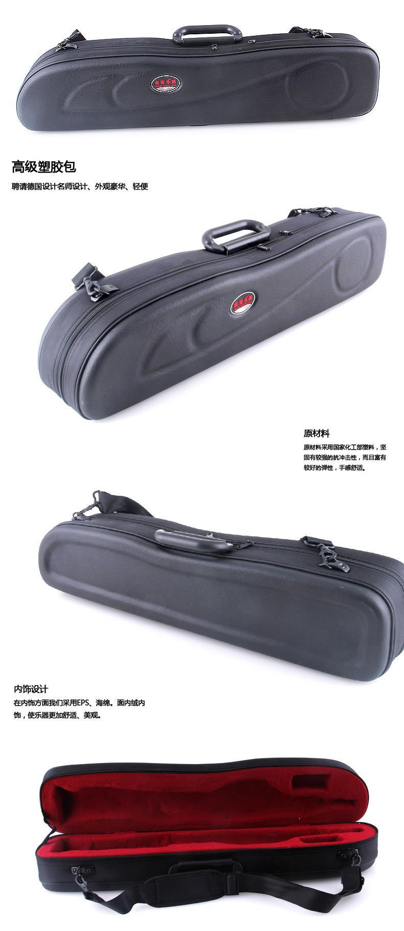 JYSS-2000G Soprano Saxophone 11