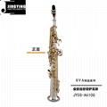 JYSS-A610G Soprano saxophone
