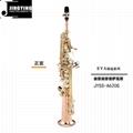 JYSS-A620G Soprano Saxophone