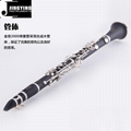 JYCL-2000S Wood Composite Body Clarinets