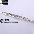 JYFL-E120S Professional Cupronickel Body Flute