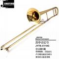 JYTB-E110 entry model Tenor Trombone