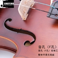 JYVL-E900 Plywood Student Model Violin