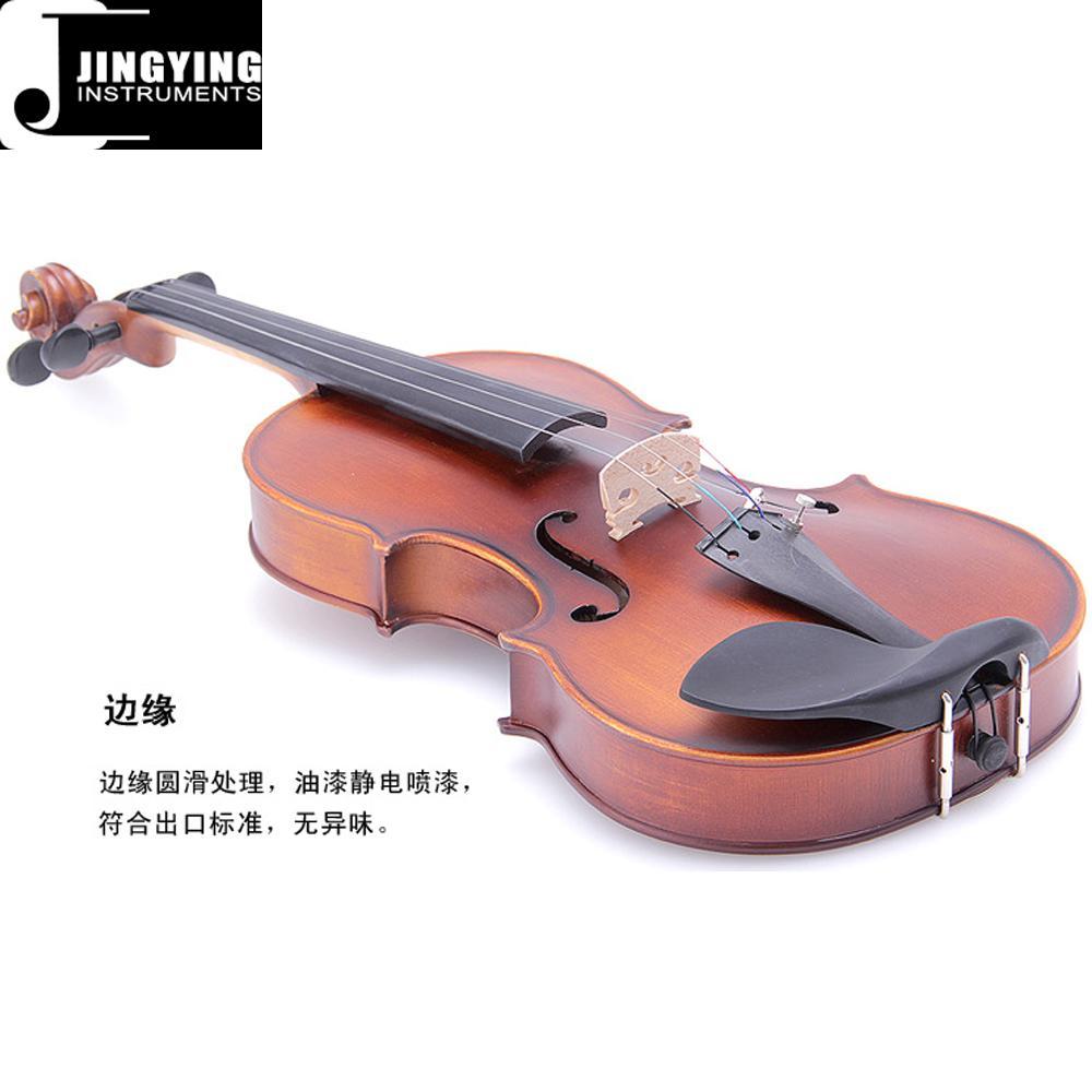 JYVL-E900 Plywood Student Model Violin 4