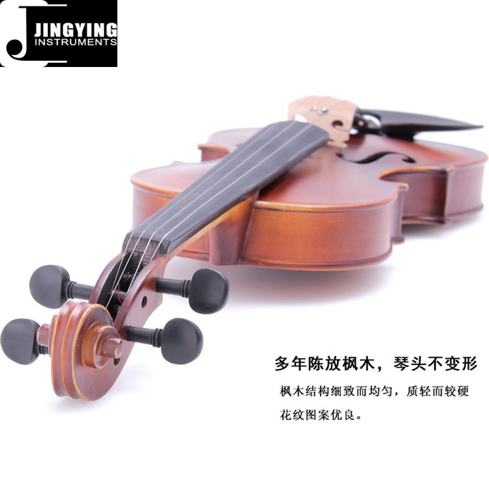 JYVL-E900 Plywood Student Model Violin 3