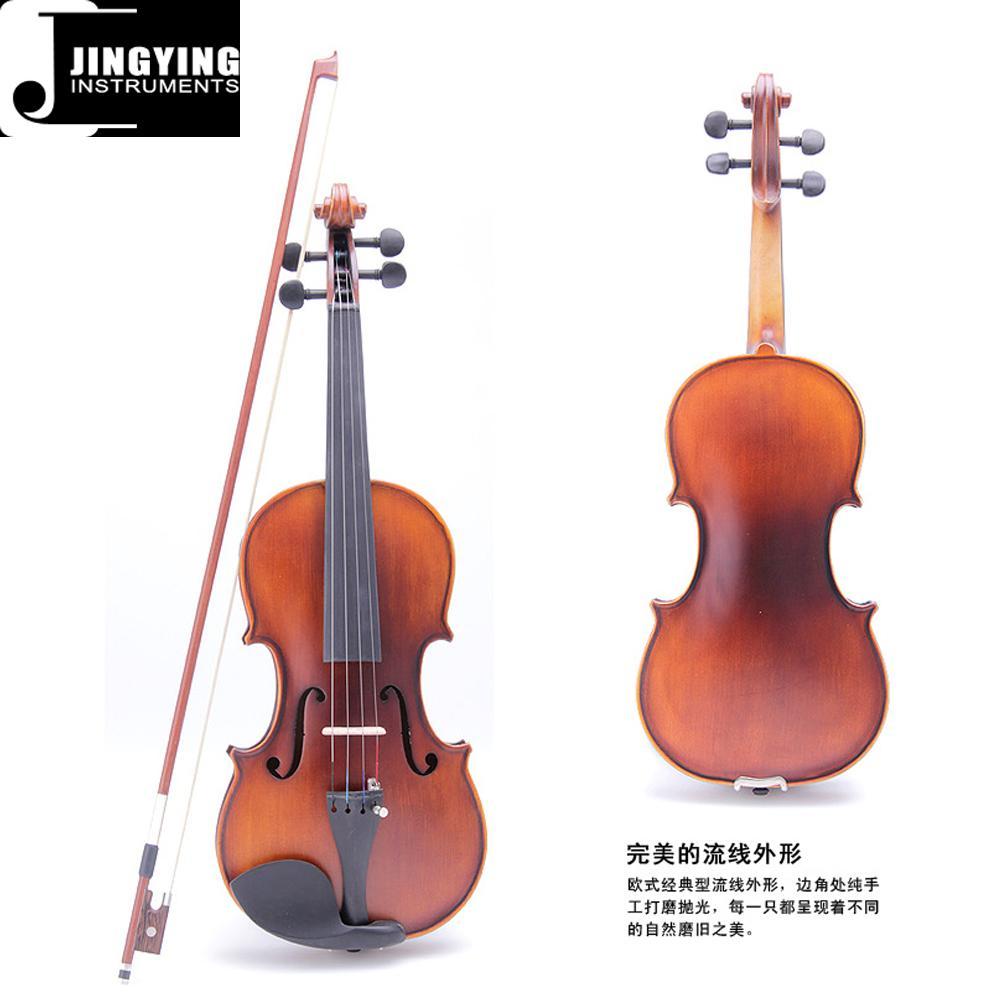 JYVL-E900 Plywood Student Model Violin 2