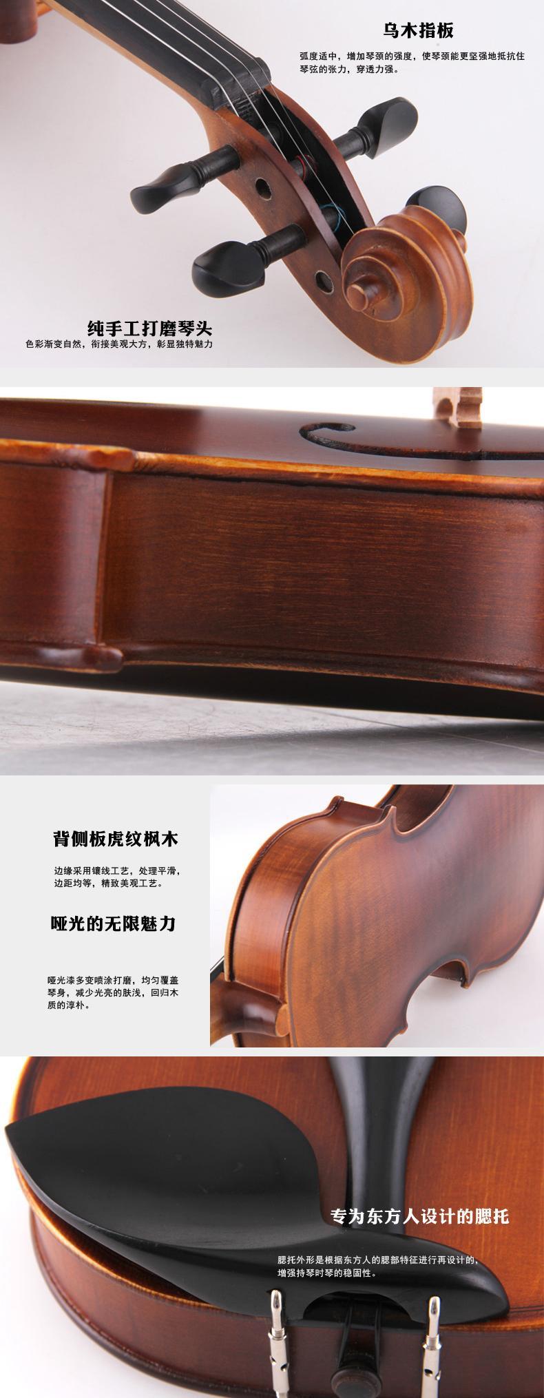 JYVL-M600 Handcraft Middle Grade Violin 11