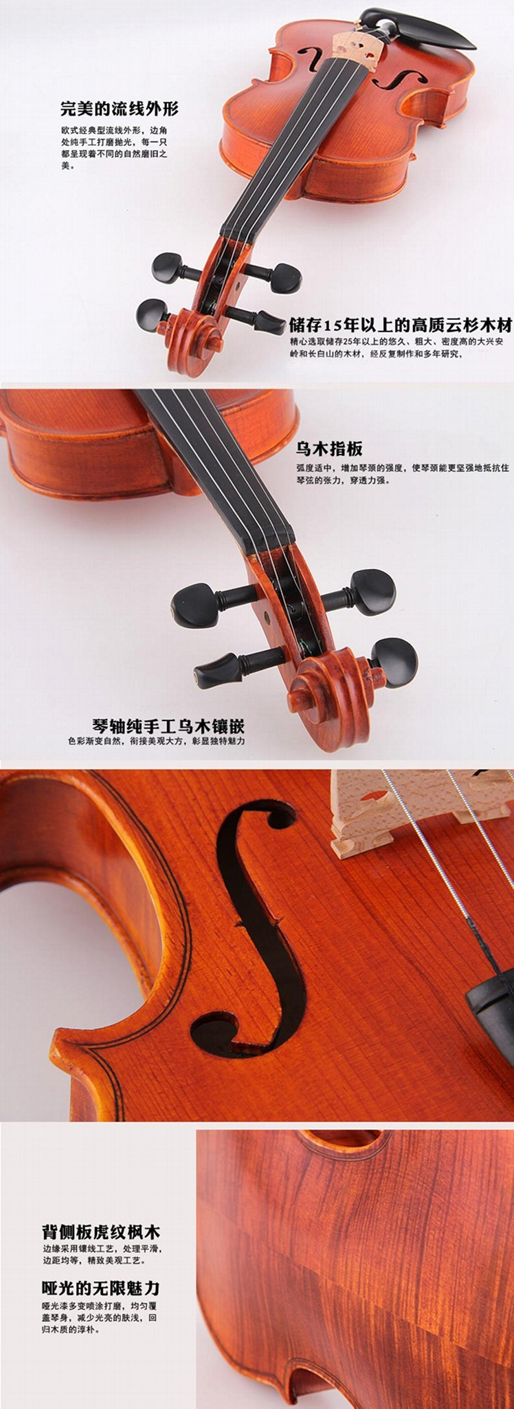 Over 15 years wood, Handcraft, Hand painting JYVL-M500 Middle Grade Violin 10
