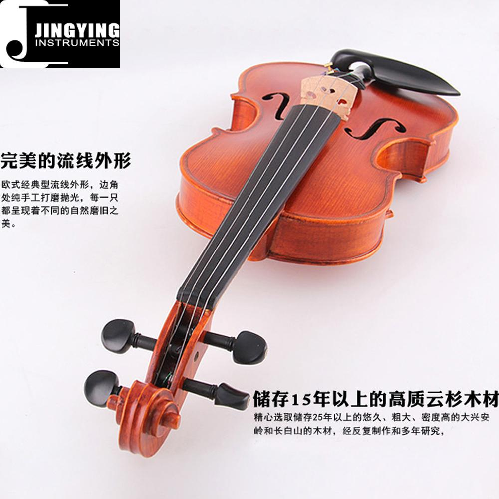 Over 15 years wood, Handcraft, Hand painting JYVL-M500 Middle Grade Violin 2