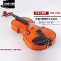 JYVL-P300 High Grade Violin