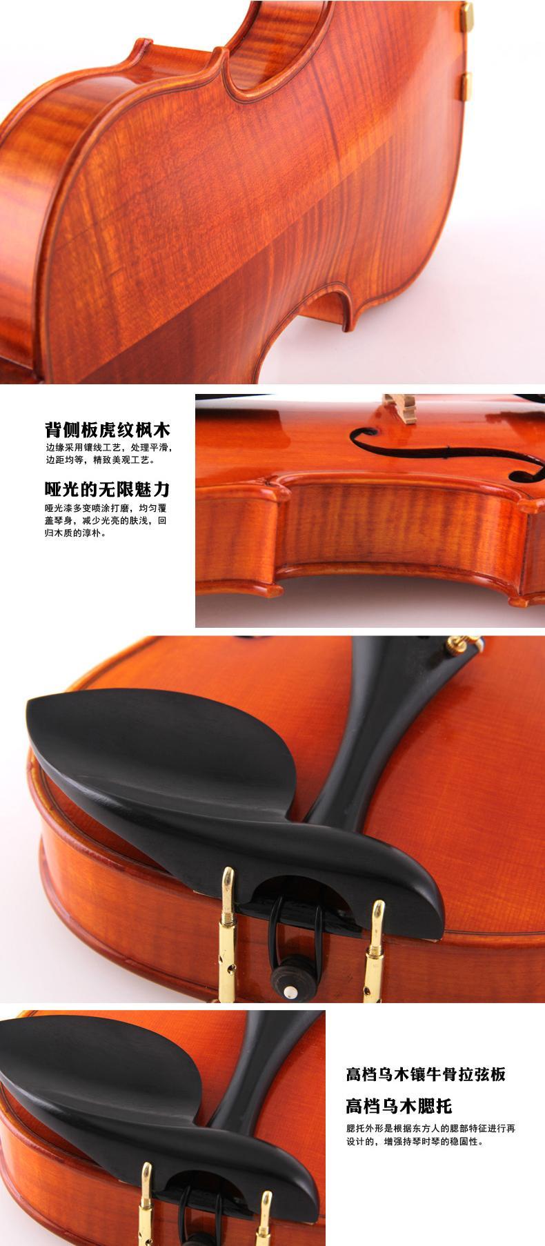 JYVL-S498 High grade solo violin 12