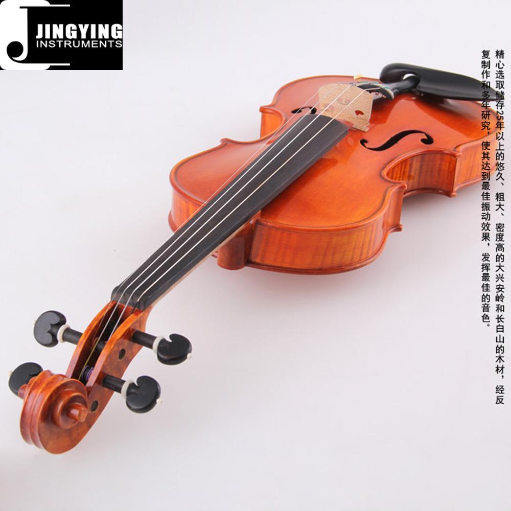 JYVL-S498 High grade solo violin 2