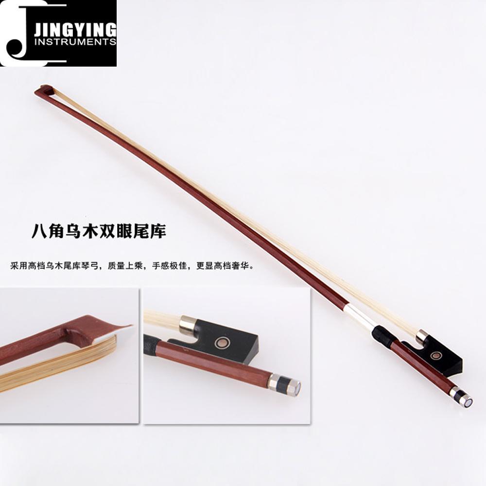 JYVL-S498 High grade solo violin 10