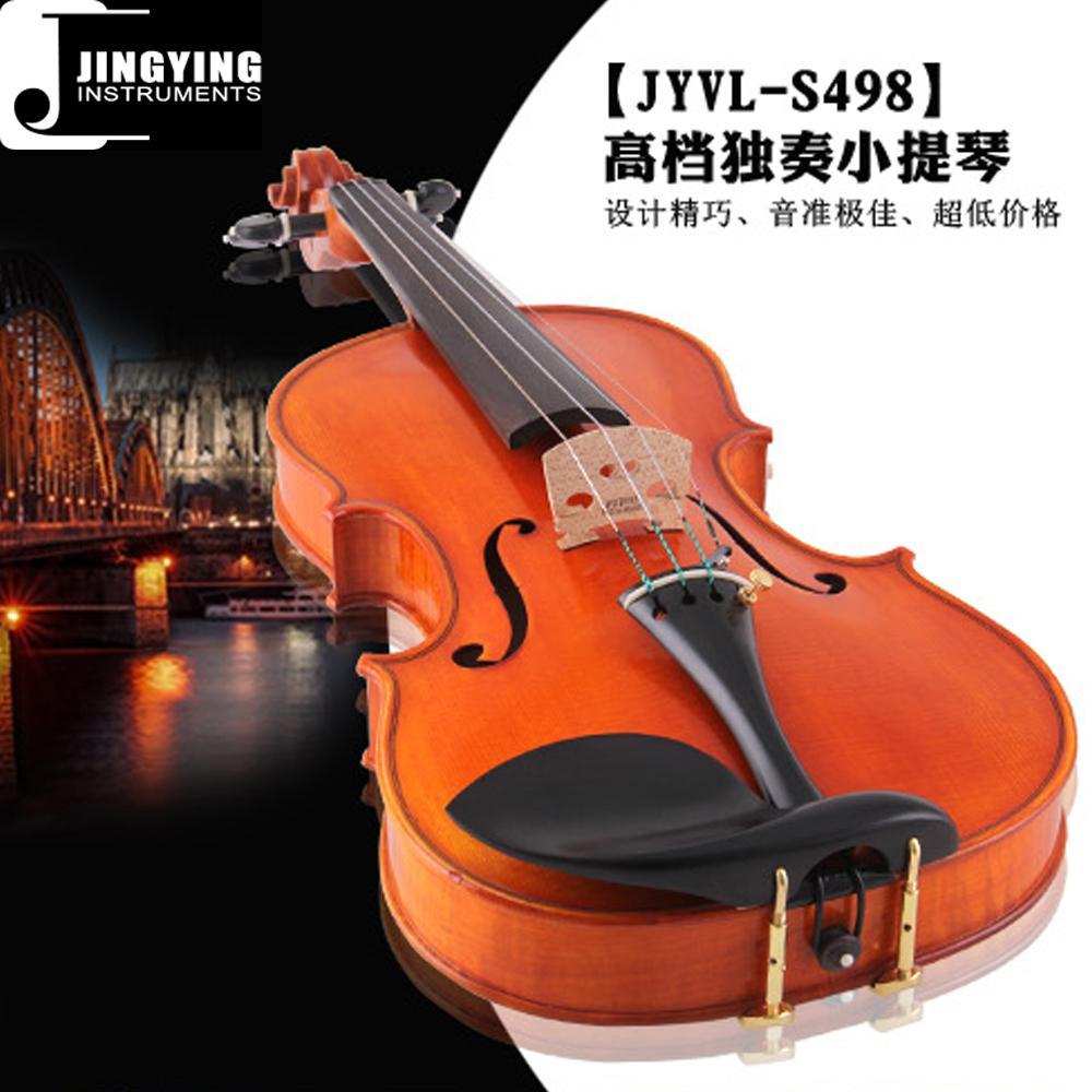 JYVL-S498 High grade solo violin 1