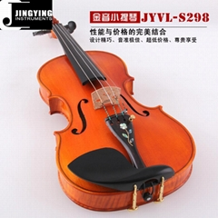 S298 High Grade Solo Violin