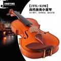 JYVL-S198 Professional handcraft high grade solo violin Factory 1