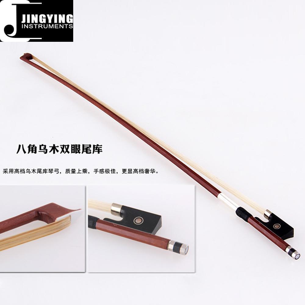 JYVL-S198 Professional handcraft high grade solo violin Factory 10