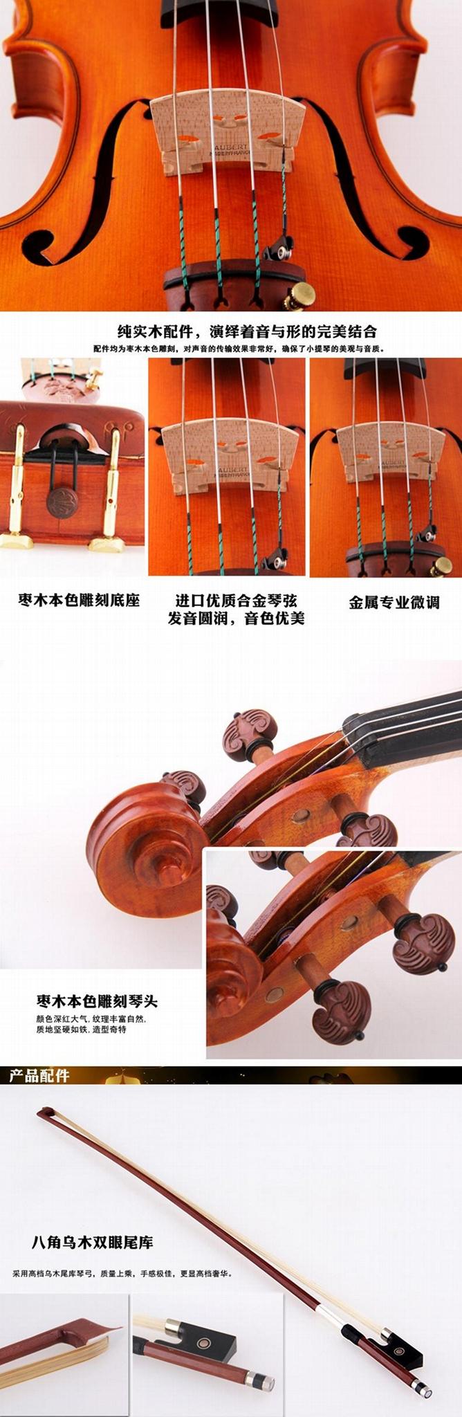 JYVL-S198 Professional handcraft high grade solo violin Factory 13
