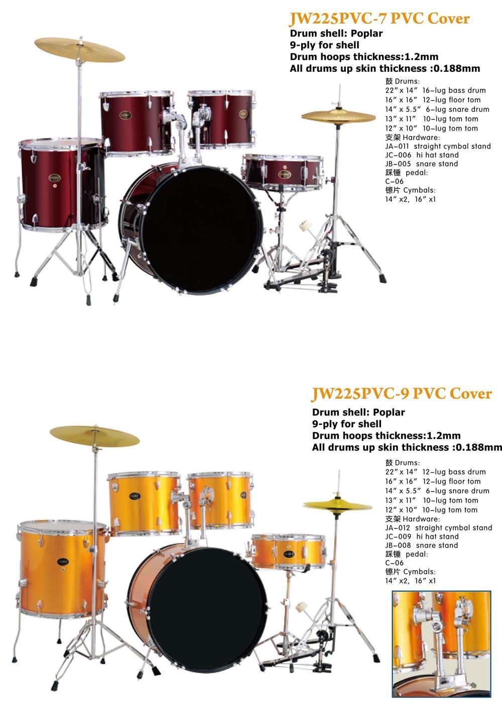 5pcs PVC Cover Drum Sets/Drum Kits 16