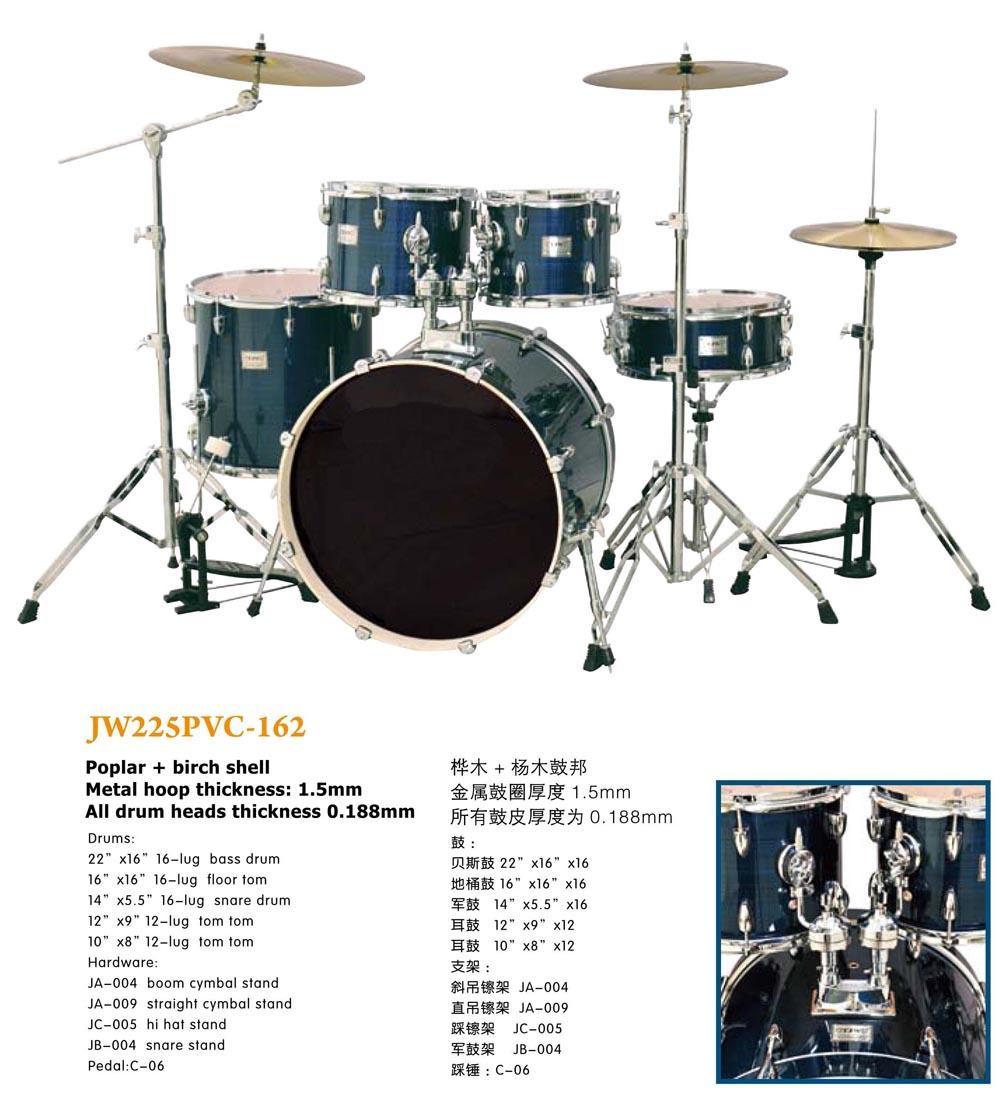 5pcs PVC Cover Drum Sets/Drum Kits 4
