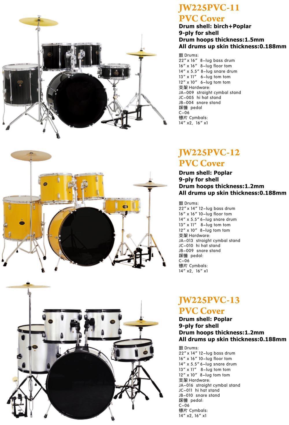 5pcs PVC Cover Drum Sets/Drum Kits 20
