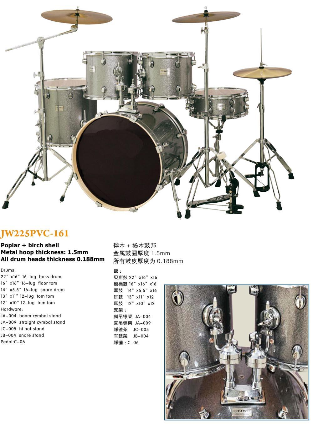 5pcs PVC Cover Drum Sets/Drum Kits 2