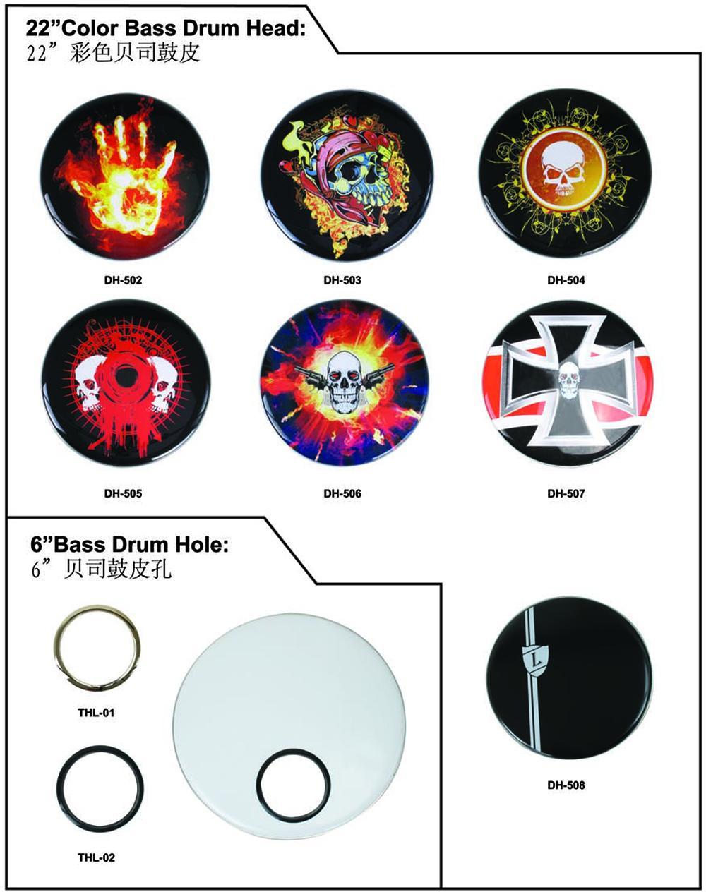 SLK Clear/SPX Semi-Clear/SPC Porcelain White/SRK Black Drum Heads 6