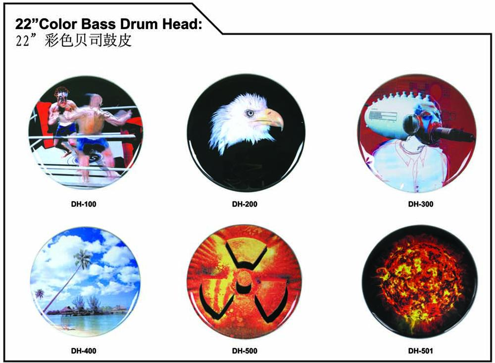 0.25+0.125mm thickness Grit-Coated Drum Head based on sound control 8