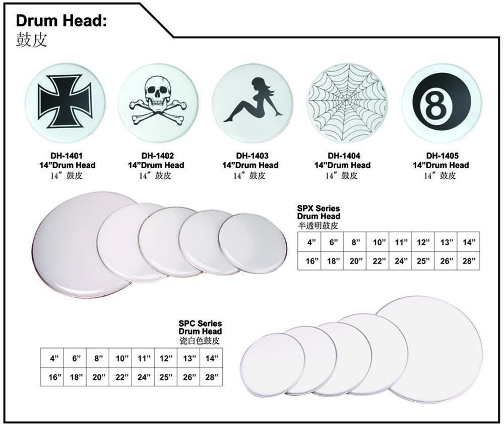 "14"" Custom Graphic Drum Heads, Colored Drum Heads 10"
